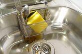 мивка